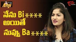 నేను Bi...  అయితే నువ్వు Ba... || Actress Madhavi Latha || Open Talk with Anji ||TeluguOne - TELUGUONE