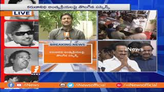 Chennai HC Allows Burial of DMK Chief Karunanidhi at Marina Beach | Tamil Nadu | iNews - INEWS