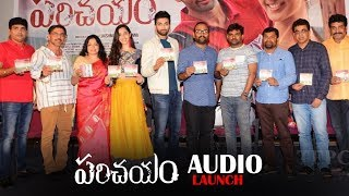 Parichayam Movie Audio Launch | Virat Konduru | Simrat Kaur | TFPC - TFPC