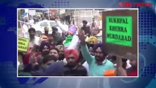video : लुधियाना : खैहरा के खिलाफ यूथ अकाली दल का प्रदर्शन