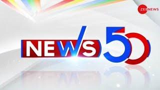 News 50: 2nd day of PM Narendra Modi's Gujarat visit - ZEENEWS