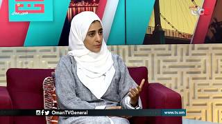 تأثير قطاع التجزئة على الاقتصاد الوطني   #من عمان   الثلاثاء 12 فبراير 2019م