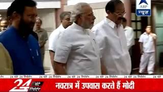 PM Narendra Modi unable to have dinner with US Prez Obama - ABPNEWSTV