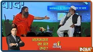 Vande Mataram IndiaTv: Baba Ramdev And Maulana Madani Come Together To Talk On Nationalism - INDIATV