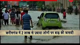 North-east floods: Death toll rises to 23 - ZEENEWS