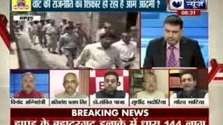 Tonight With Deepak Chaurasia: Hapur on edge after clashes - ITVNEWSINDIA