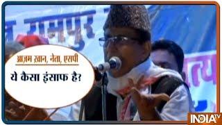 Lok Sabha Elections 2019: Azam Khan breaks down at Rampur rally - INDIATV