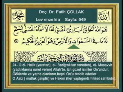 Fatih Çollak Yasin,Tebareke,Amme,Ayetel Kürsi,Amene'r Resulu,Lev Enzelna