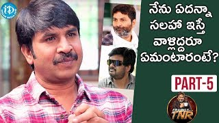 Actor Srinivas Reddy Exclusive Interview - Part #5 | Frankly With TNR | Talking Movies With iDream - IDREAMMOVIES