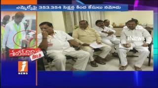 TTDP Revanth Reddy Fires On CM KCR Over TRS MLA Shankar Naik Misbehaviour with Collector | iNews - INEWS