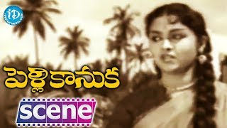 Pelli Kanuka Movie Scenes - ANR Goes To Relangi's Home || Krishna Kumari || Gummadi - IDREAMMOVIES