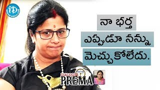 My Husband Never Appreciated Me - Vijayalakshmi || Dialogue With Prema - IDREAMMOVIES