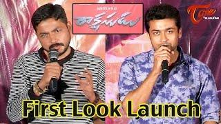 Suriya in and as Rakshasudu Movie    First Look Launch - TELUGUONE
