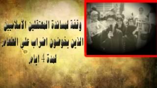خريبكة وقفة السجن للجنة دعم المعقلين الاسلاميين)