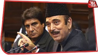यूपी में 80 सीटों पर अकेली लड़ेगी कांग्रेस, लोकसभा चुनाव के लिए कांग्रेस का ऐलान | Breaking News - AAJTAKTV