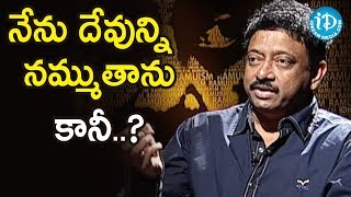 """The """"God"""" Definition by Director Ram Gopal Varma - Ramuism 2nd Episode - IDREAMMOVIES"""