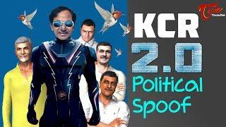 KCR 2.O | Political Spoof - TeluguOne - TELUGUONE