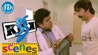 Kick Movie Scenes || Ali Searching for Ravi Teja Comedy Scene || Ravi Teja, Ileana - IDREAMMOVIES