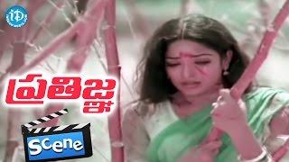 Pratigna Movie Scenes - Mohan Babu Fighting With Giribabu || Kavitha || Satyanarayana - IDREAMMOVIES