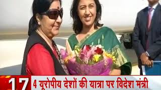 News 100: External Affairs Minister Sushma Swaraj arrives in Rome as part of four-nation tour - ZEENEWS
