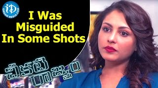 I Was Misguided In Some Shots - Madhu Shalini || Talking Movies with iDream - IDREAMMOVIES