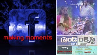 Friend request telugu short film making - YOUTUBE