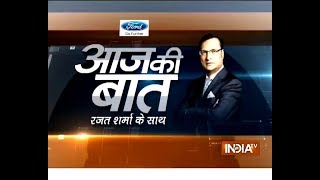 Aaj Ki Baat with Rajat Sharma | June 19, 2018 - INDIATV
