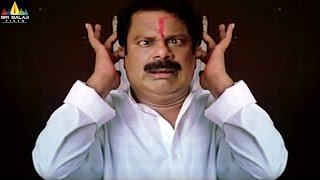 Dharmavarapu Subramanyam Comedy Scenes Back to Back | Volume 1 | Telugu Comedy Scenes - SRIBALAJIMOVIES