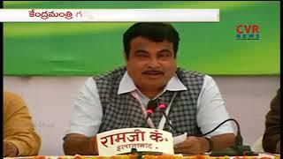 Minister Devineni Uma Writes Letter to Union Minister Nitin Gadkari over Polavaram Project| CVR News - CVRNEWSOFFICIAL