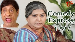 Comedy Express 1797 | B 2 B | Latest Telugu Comedy Scenes | TeluguOne - TELUGUONE