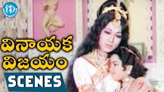 Vinayaka Vijayam Movie Scenes - Baby Lakshmi Sudha Introduction || Krishnam Raju || Vanisri - IDREAMMOVIES