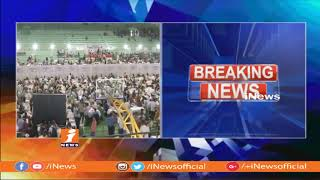 EVM, VVPAT Machines Distribute For Assembly Polling At Kotla Vijaya bhaskar Reddy Stadium | iNews - INEWS
