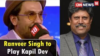 Ranveer Singh to Play Kapil Dev in Kabir Khan's Film | #Network18RisingIndia - IBNLIVE