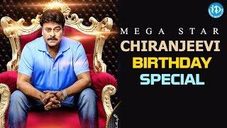 Close Look On Chiranjeevi's All Time Classics || Megastar Chiranjeevi Birthday Special - IDREAMMOVIES