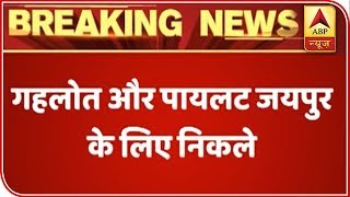 Rajasthan: CM name to be announced till evening in Jaipur, say sources - ABPNEWSTV