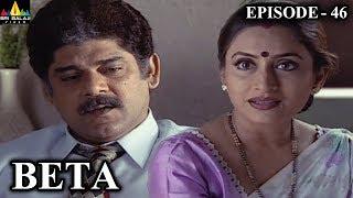 Beta Hindi Episode - 46 | Pankaj Dheer, Mrinal Kulkarni | Sri Balaji Video - SRIBALAJIMOVIES