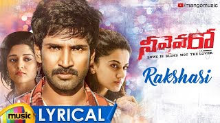 Rakshasi Full Song Lyrical | Neevevaro Movie Songs | Aadhi Pinisetty | Taapsee | Ritika Singh - MANGOMUSIC