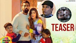 April 28 Movie TEASER | Latest Telugu Movies 2020 | Ranjith | Sherry Agarwal | Mango Music - MANGOMUSIC