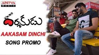 Aakasam Dinchi Song Promo | | Darshakudu Songs |  Ashok, Eesha - ADITYAMUSIC