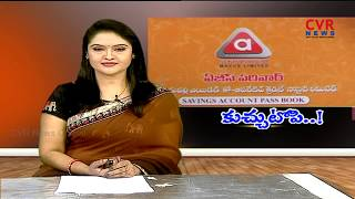 తెలుగు రాష్ట్రాల్లో మల్టీ మాయగాళ్లు..| AGS Parivar Company Fraud in AP | CVR News - CVRNEWSOFFICIAL