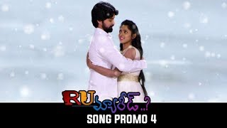 RU Married…?  Movie Nee Premaku Namami Video Song Promo | Mourya | Charisma | Venkatraju | TFPC - TFPC