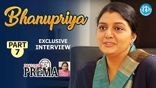 Bhanupriya Exclusive Interview PART 7 || Dialogue With Prema || Celebration Of Life - IDREAMMOVIES