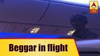 Who is the man who 'begged' for money on a flight in a viral video? - ABPNEWSTV