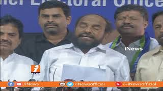 R Krishnaiah Calls For Telangana Bandh | Alleges All Political Parties Cheated BC Community | iNews - INEWS