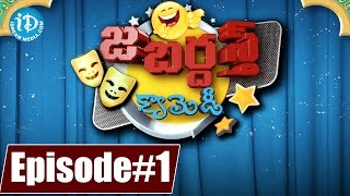 Telugu Movie Comedy Scenes - The Jabardasth Show || Just for Laughs || Episode - 1 - IDREAMMOVIES