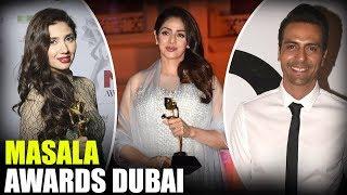 Masala Awards Dubai 2017   BEST HIGHLIGHTS   Mahira Khan   Sridevi   Arjun Rampal - HUNGAMA