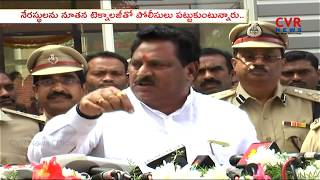Home Minister Chinna Rajappa Inaugurates Model Police Station in Kadapa | CVR News - CVRNEWSOFFICIAL