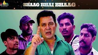 Bhaag Bhai Bhaag Hyderbadi Web Series Trailer | Saleem Pheku, Irfan Khan | Sri Balaji Video - SRIBALAJIMOVIES
