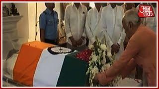 RSS Leader Mohan Bhagwat Pays Tribute To Atal Bihari Vajpayee - AAJTAKTV
