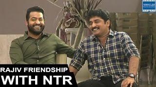 Rajiv Kanakala about His Friendship With Ntr | TFPC - TFPC